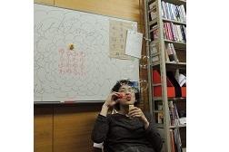 蘆田 裕史