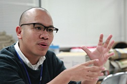 Eric Luong