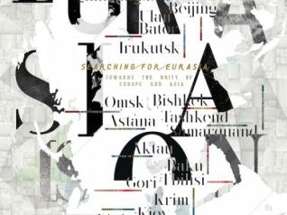 予言と矛盾のアクロバットレクチャー「SEARCHING FOR EURASIA-ユーラシアを探して」:画像1